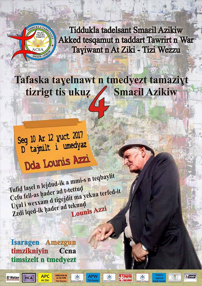 racont art kabylie 2017